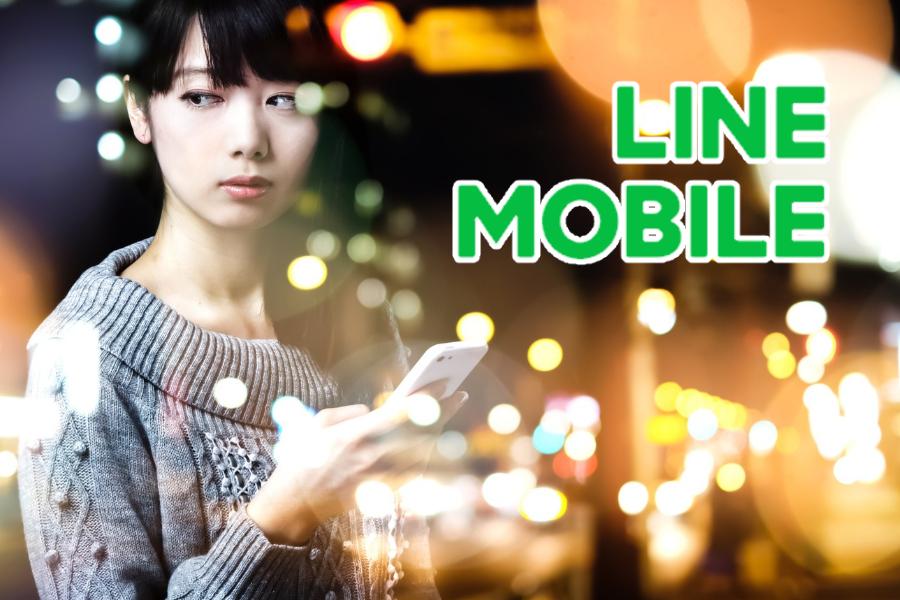 LINEモバイルはキャリアメールアドレスが使えない?GmailやYahooメールで対処する方法