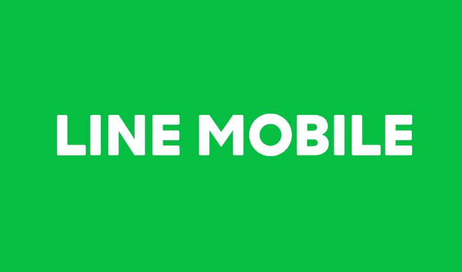 LINEモバイルで新規の新しい電話番号を取得し契約方法!乗り換え前に確認したい注意事項