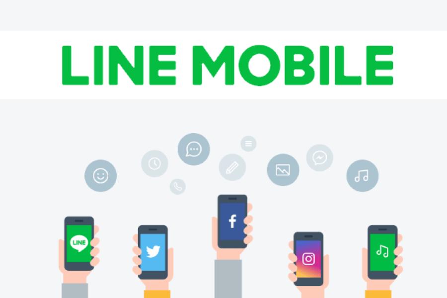 LINEモバイルのデータフリーの仕組みを詳しく解説!TwitterやLINE系アプリゲームは対象外?